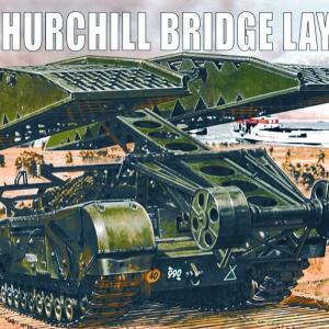 チャーチル架橋戦車 その1