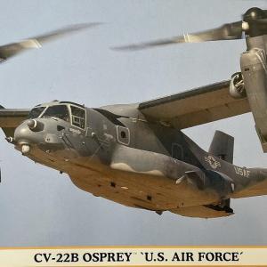 CV-22B オスプレイ その1