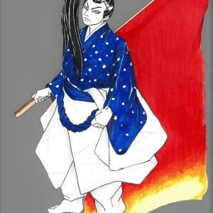 巣籠日記 参 鷹之資さんのタケヒコ(妄想)