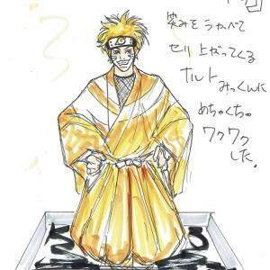 『NARUTO歌舞伎』観てきたよ~!!!