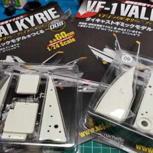 アシェット 週刊 バルキリー VF-1S を作る その13