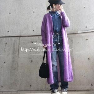 ◆コーデ◆ b&y カーデ × ZARA シャツ × moussy デニム × CONVERSE