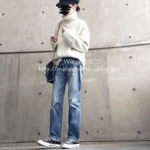 ◆コーデ◆ GU メンズニット × moussy デニム × CONVERSE