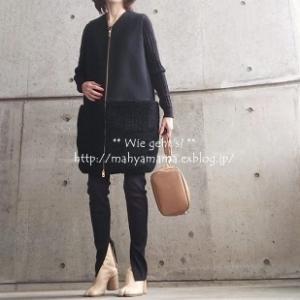 ◆コーデ◆ THE RERACS ボアワンピ × JOURNAL レギンス × Maison Margiela タビブーツ