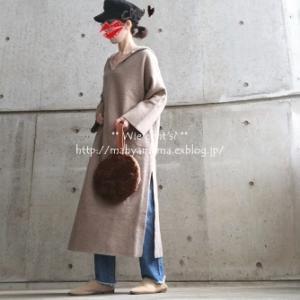 ◆コーデ◆ IENA 別注 WA LANCE ニットワンピ × Azul by moussy デニム × ZARA スリッポン