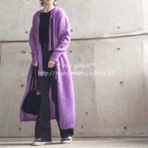 ◆コーデ◆ B&Y ロングカーデ × UNIQLO ニット × ZARA デニム × GG