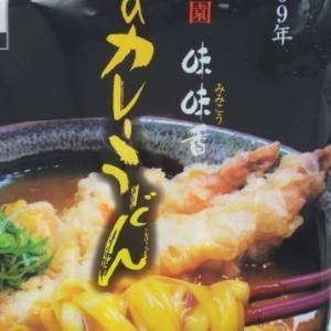 息子の願い 京都 味味香