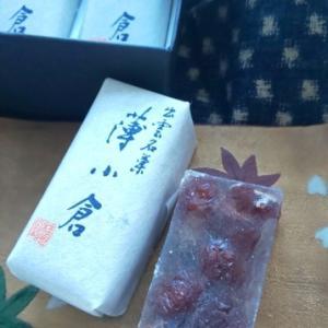 島根のお菓子「薄小倉」