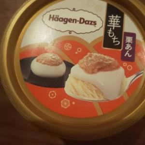 アイスクリーム大好き❤️Häagen-Dazs 華もち 「栗あん」