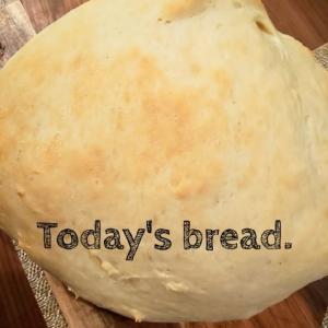 ポテトパンのあさごパン