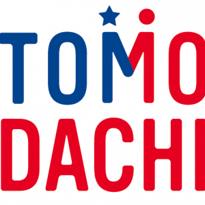 TOMODACHIイベント