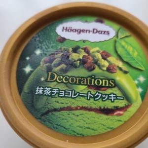 アイスクリーム大好き❤️ハーゲンダッツ 「抹茶チョコレート」