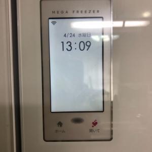 冷蔵庫、修理完了!