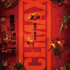 CLIMAX クライマックス(R-18)