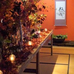 紅葉萌ゆ、そして静寂、侘び寂びへ。「金澤・花の茶屋」