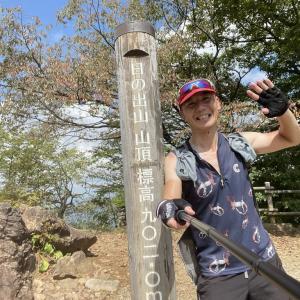 秋分の日は奥多摩縦走高速軽量登山(その2)