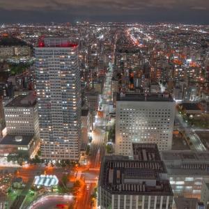 Goto北海道