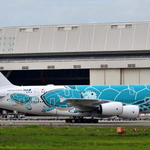 FLYINGHONU A380