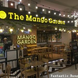The Mango Garden