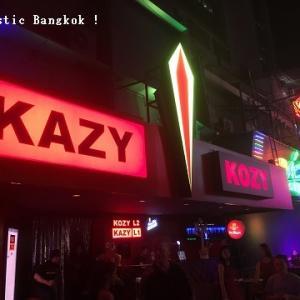 KAZYKOZY