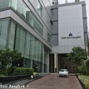 ホテル・ニッコー・バンコク