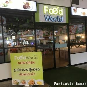 FOOD WORLD