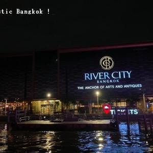 リバーシティー・バンコク