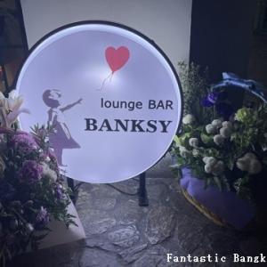 Lounge bar BANKSY