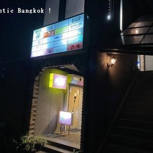 松本市のタイパブ