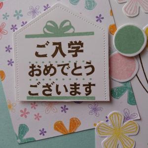 【ボナンザ・バディー】入学祝のカード
