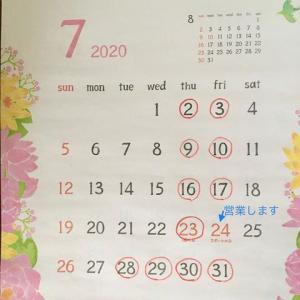 7月カレンダーご確認ください~7/4(土)より店内ご飲食再開です