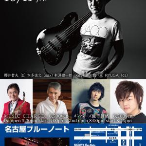 櫻井哲夫 JACO PASTORIUS トリビュート ライブ / 名古屋ブルーノート