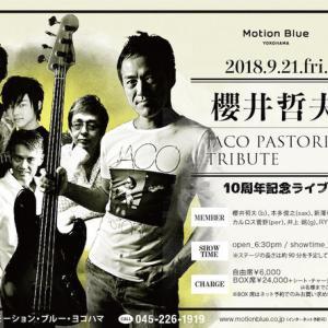 櫻井哲夫 JACO PASTORIUS TRIBUTE 10周年記念ライブ