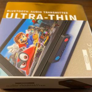 使用レポート:Nintendo SwitchでBluetoothワイヤレスイヤホンが使えるオーディオアダプタ