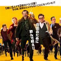 映画感想「ファンタスティック・ビースト、ローグ・ワンetc」(2019.1.30)