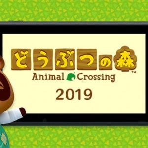 Nintendo Switch版「どうぶつの森」発売日告知来るか?! 「ポケ森」ニンテンドーアカウント連携キャンペーン開始