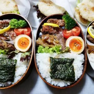 ぶりの唐揚げ弁当&今年の目標