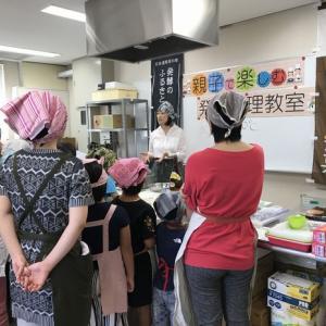 10月5日 親子発酵料理教室