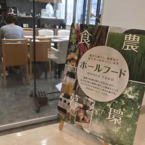【レポ】10/6(日)ホールフードクッキング体験講座 in 神戸