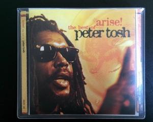Peter Tosh