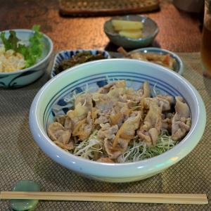 クレヨン 呉市広 豚しょうが焼き定食