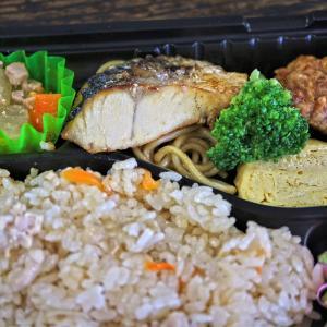 うえだ商店 塩サバ弁当 水曜限定・炊き込みご飯 360円