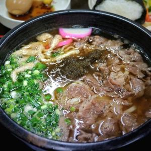 峰うどん店 呉市広 肉うどん定食
