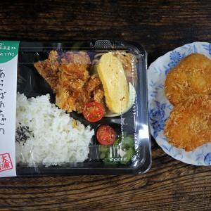 大浦鮮魚店 安芸津町風早 日替り弁当 コロッケ 巻き寿司