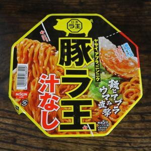 汁なし豚ラ王 カップ麺