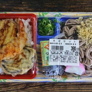 笹兵衛 の そばセット弁当 390円