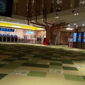 近所の映画館は、リニューアルされてました♪