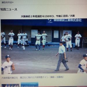 高校野球夏の地方大会
