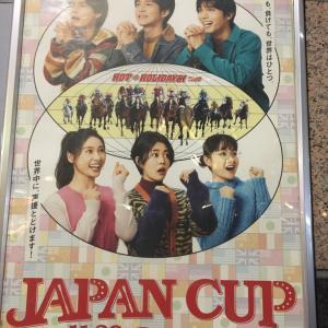 第40回ジャパンカップ