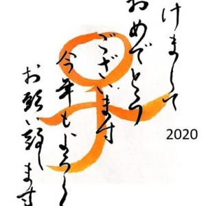 今年の目標(曲)